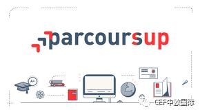 , Parcoursup第一阶段录取已结束,全法6万多考生竟然都没学上?!, My Crazy Paris