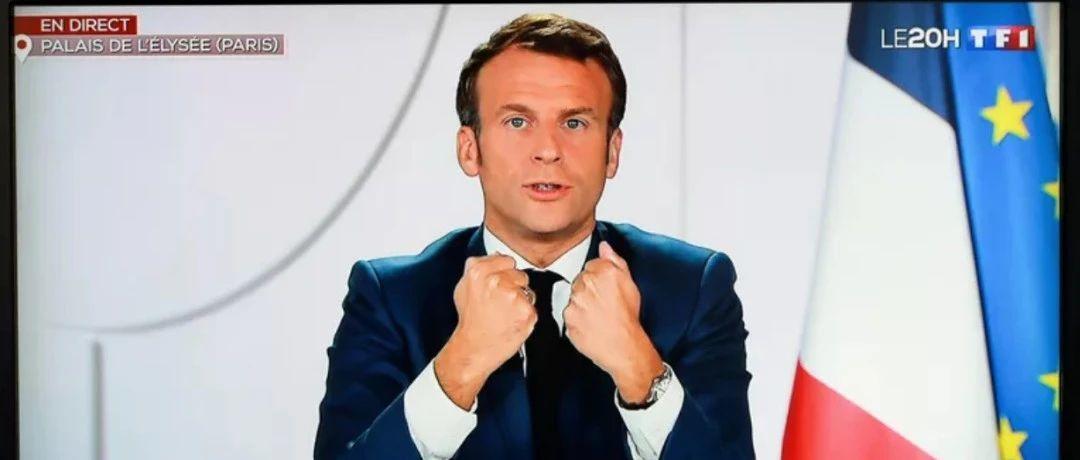 , 法国破70万,巴黎阳性确诊达17%,马克龙周三又讲话!周一全法游行水泄不通…, My Crazy Paris