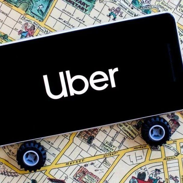 , 实测揭秘:手机电量影响Uber价格?越没电越贵?!, My Crazy Paris