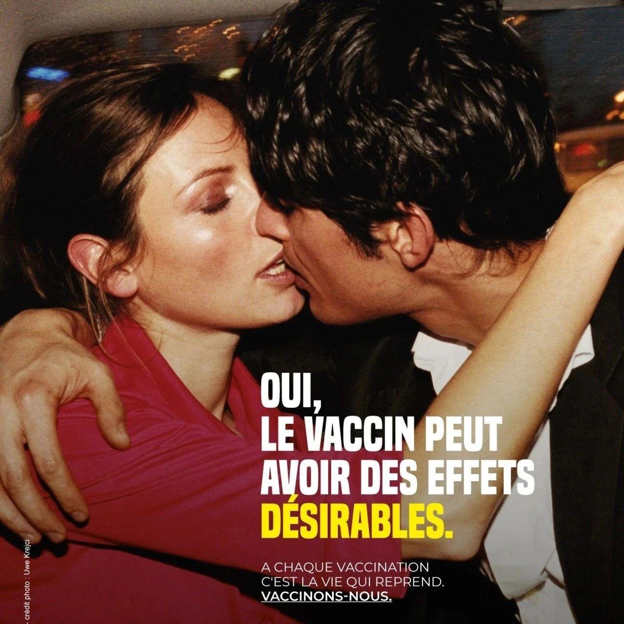 , 这很法国!疫苗动员海报公然开车?果然法国人打针是为了浪起来!, My Crazy Paris